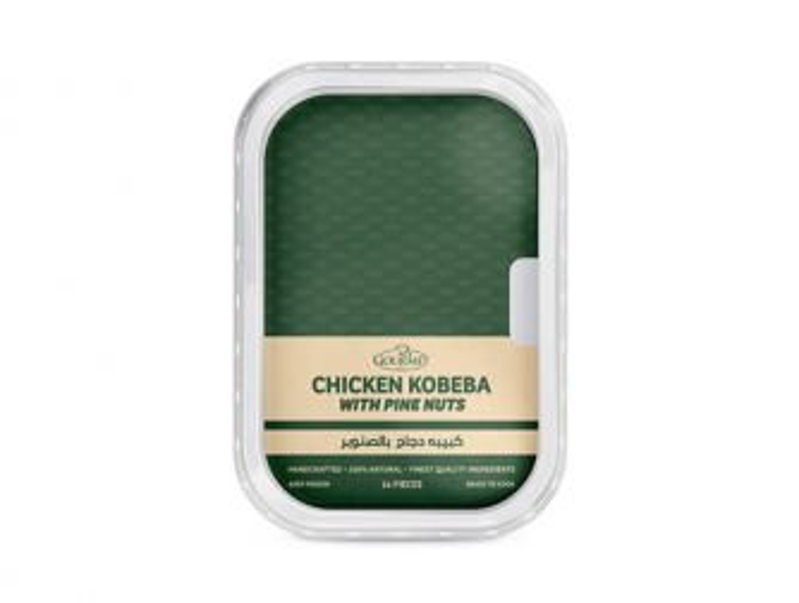 Gourmet Frozen Kobeba with Chicken & Pine Nuts