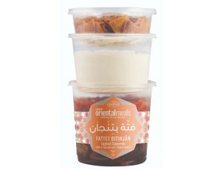 Eggplant Casserole with Crispy Bread& Yogurt Sauce (Fatet Bitingan)