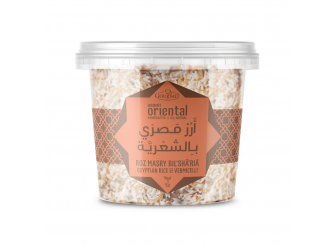 Gourmet Cooked Egyptian Rice with Vermicelli